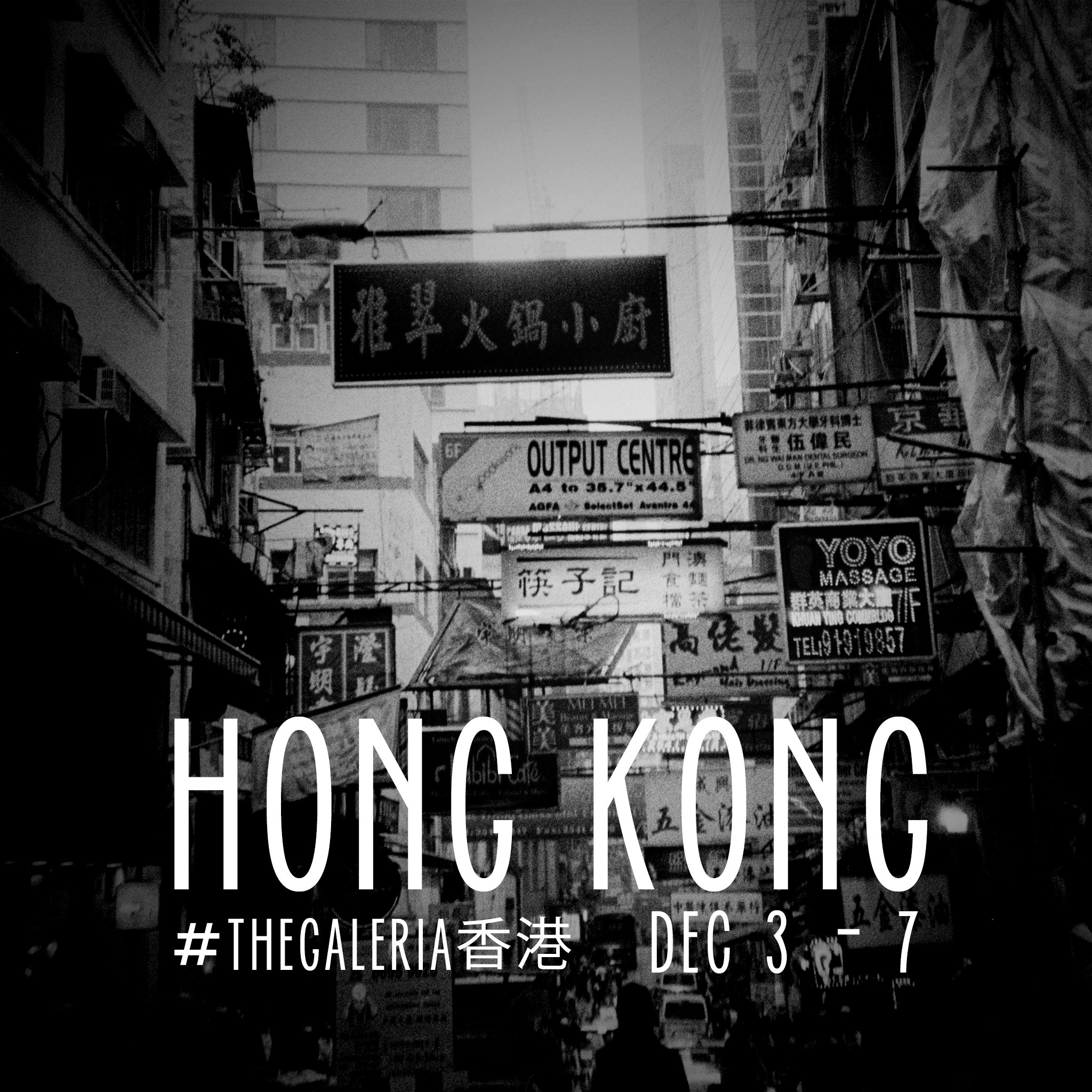 Film Photographer Brian Ho will be travelling to Hong Kong from Dec 3 - 7
